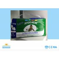 Wholesale Custom Green Disposable Baby Nappies Chlorine Free With Magic Tapes from china suppliers