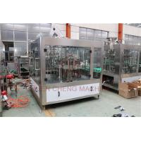 China Aluminum Aseptic Beer Bottle Filling Machine Integrate Three Parts In One Unit on sale