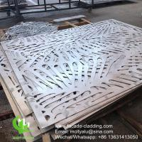 China Powder coated Metal aluminum laser cut panel cladding for facade exterior cladding