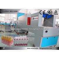 Wholesale Infusion Bottle Packing Machine For PE Film Shrink Wrap / Bottle Sorting from china suppliers