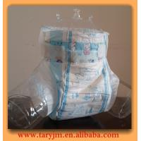 Wholesale OEM Private Lable Nappy Manufacturers In China Disposable Baby Diaper from china suppliers