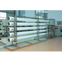 China Stainless Steel Drinking Water Treatment Plant Auto RO Water Purification Plant on sale