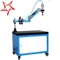 China Short Arm Articulated Arm Tapping Machine Portable High Precision For Carbon on sale