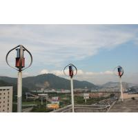 Domestic Magnetic Levitation Vertical Axis Maglev Wind Turbine For Residential Application