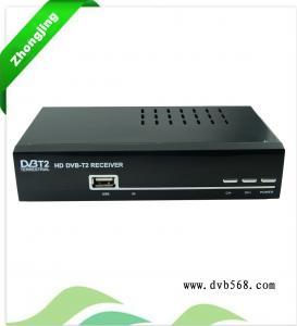 Buy cheap 2016 new MPEG4 DVB-T2 HD 1080p Digital dvb t2 tv box/set top box Terrestrial Receiver for Vietnam from Wholesalers