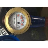 Wholesale Brass Housing Multi Jet Water Meter For Clean Water Utility Billing Dn20 from china suppliers