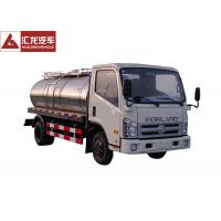 Wholesale Forland Mini Milk Tank Trailer Euro Ii Emission With Air Brake Auto - Cleaning from china suppliers