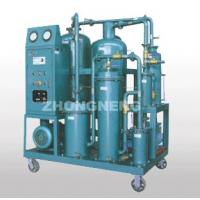 Wholesale High Vacuum Insulating Oil Purifier/Filtration/Purification from china suppliers