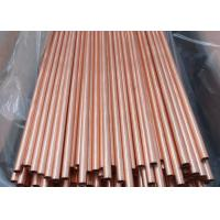 China Seamless Copper Alloy Pipe , Oil Burner Lines Small Diameter Brass Tubing on sale