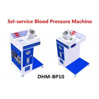 Wholesale Professional Digital Blood Pressure Monitor , Rechargeable Home Blood Pressure Machine from china suppliers