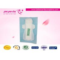 Wholesale Night Use 290mm  Anion Sanitary Napkin , Pure Cotton Disposable Menstrual Pads   Straight Style from china suppliers