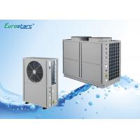 Wholesale High COP Commercial Heat Pump 41Kw Stainless Steel Or Spray Coating Housing from china suppliers