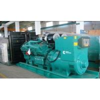 Wholesale 1000kVA LPG Electronic Generator Sets from china suppliers
