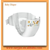 Wholesale cheapest baby diaper in china from china suppliers