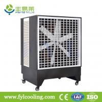 China FYL DH40BS portable air cooler/ evaporative cooler/ swamp cooler/ air conditioner on sale