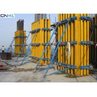 China Eco Friendly Rectangular Column Formwork Products For Concrete Construciton on sale