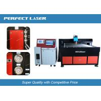 Wholesale 700 W Excellent Beam Metal Laser Cutting Machine , CNC sheet metal laser cutting system from china suppliers