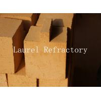 Buy cheap Mullite Insulation Fire Brick , Refractory kiln fire brick fireplace mortar from wholesalers