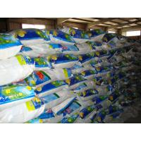 Wholesale OEM saudi aribia laundry powder detergent washing powder 800g 3kg 20kg washing powder from china suppliers