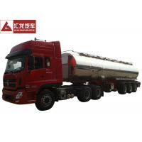 Wholesale Anti Static Liquid Tank Trailers Low Residual Liquid Germ Free Tank from china suppliers