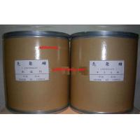 Wholesale High Molecular Weight Food Grade Chitosan Deacetylated Chitin , Food Thickening Agent from china suppliers