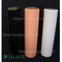 China Best Quality Black Silage Wrap Film on sale