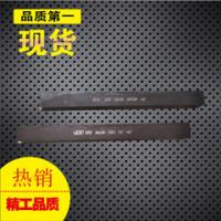 Buy cheap HSS Co5% Cobalt Tools Bits China Origin with very competitive price from Wholesalers