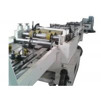 Automated Valve Paper Bag Manufacturing Machine Making Line With Bottom Pasted Function