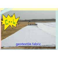 Wholesale geotextile fabric for road from china suppliers