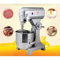 China 20L Commercial Spiral Dough Mixer Egg Beater Food Processing Equipments on sale