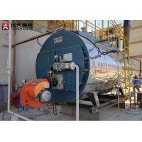 Wholesale 5 Ton Oil Fired Boiler 3 Pass Wet Back Steam Boiler For Palm Oil Production from china suppliers