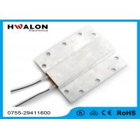 Buy cheap Large supply PTC heater ptc heating element for mini-rice cooker 12 v- 240 v from Wholesalers