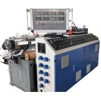 Wholesale Pipe Pellitizer Twin Screw Extruder Machine , Double Screw Extruder from china suppliers