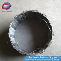 Buy cheap Iron BTO-14 Galvanized Barbed Wire Concertina Razor Wire Sliver Color from wholesalers