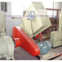 Wholesale SWP Series Plastic Crushing Machine from china suppliers