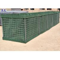 Wholesale Army Used Military Sand Wall For United Nations Customized Service from china suppliers