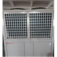 Wholesale Ourdoor 4 Ton Electric Air Source Heat Pump Safe & Comfort Lower Heat Dissipate from china suppliers