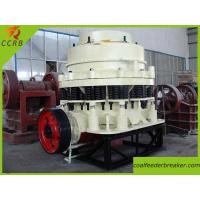vipeak py series spring cone crusher cone Related product ball mill /dry ball mill/grinder/powder grinding mill hammer crusher /hammer crushing machine py series spring cone crusher py series spring cone.