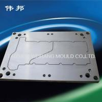 Buy cheap Mould for automobile cylinder seal series from wholesalers
