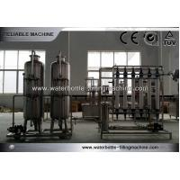 Wholesale Mineral Water Treatment Systems Reverse Osmosis Water Filtration System from china suppliers