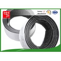 Buy cheap Strong Glue  Adhesive Hook and Loop Tape Male and Female Side on Adhesive from Wholesalers