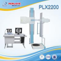 Wholesale Medical device digital X ray equipment for fluoroscopy PLX2200 from china suppliers