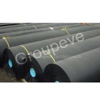 China Impermeable Geomembrane on sale