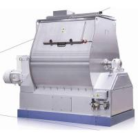 Paddle Mixer & Mixing Machine & Food Mixer & Feed Mixer