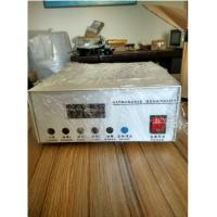 Wholesale Single / Double / Triple Frequency Ultrasound Generator Cleaning of chengcheng from china suppliers