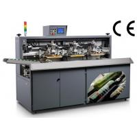 Buy cheap Full Automatic Glass Bottle / Container and Cup Screen Printing Machinery (SZD-104A) from Wholesalers