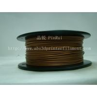 Wholesale Heavy Duty Copper 3D Printer Metal Filament Can Be Polished from china suppliers
