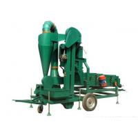 Wholesale 5XZC Series Seed Processing Equipment Combination Cleaner With 2 Sieve Levels For Corn from china suppliers
