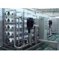 Wholesale Water Treatment Purification Equipment Plant Ultrafiltration System from china suppliers