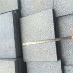 Wholesale China Granite Dark Grey G654 Granite Tiles Paving Stone Bush Hammered Surface 20x20x3cm from china suppliers